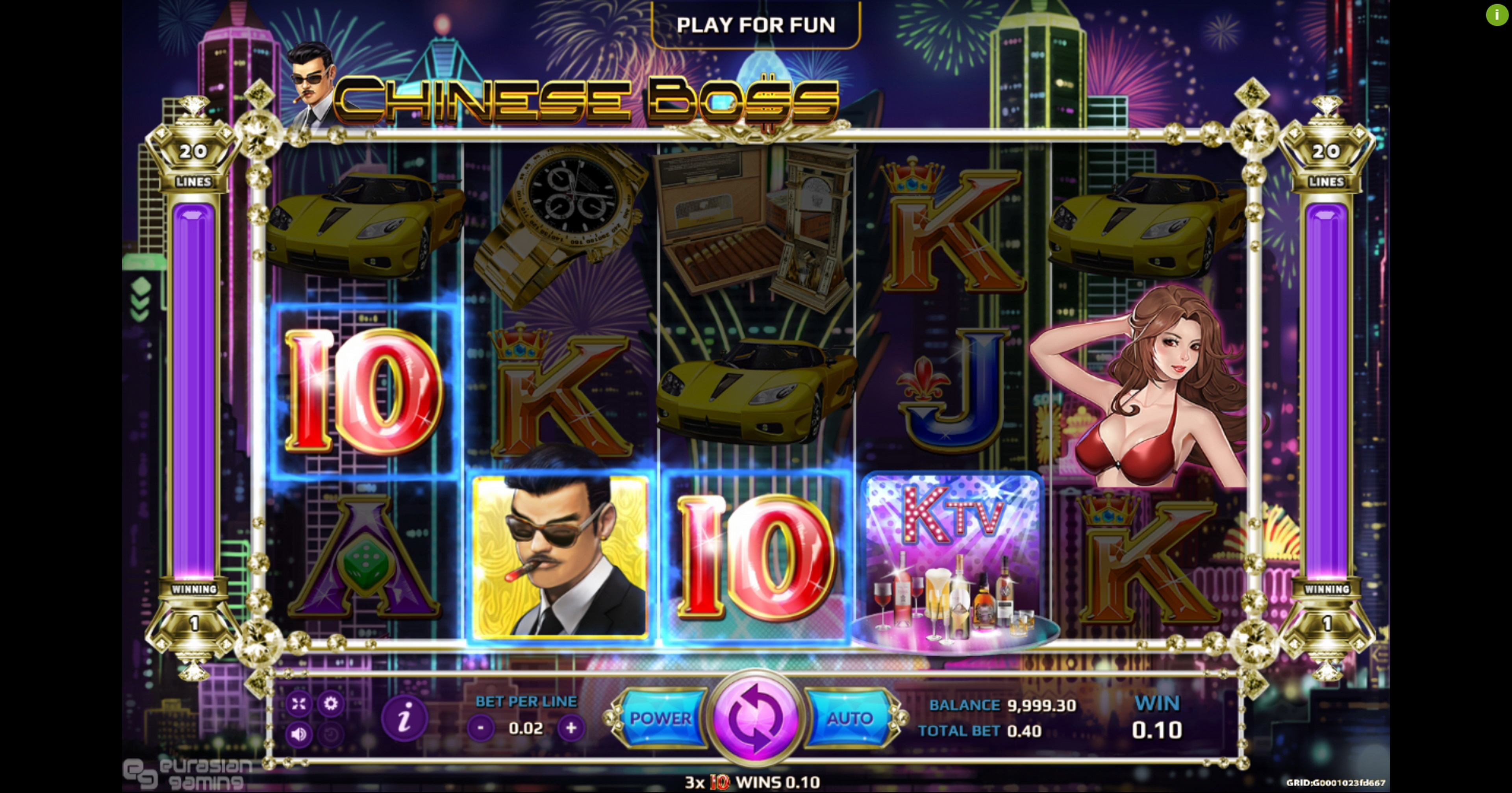 Win Money in Chinese Boss Free Slot Game by EAgaming