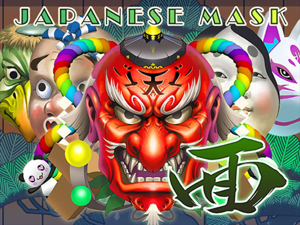 The Japanese Mask Online Slot Demo Game by Gamatron