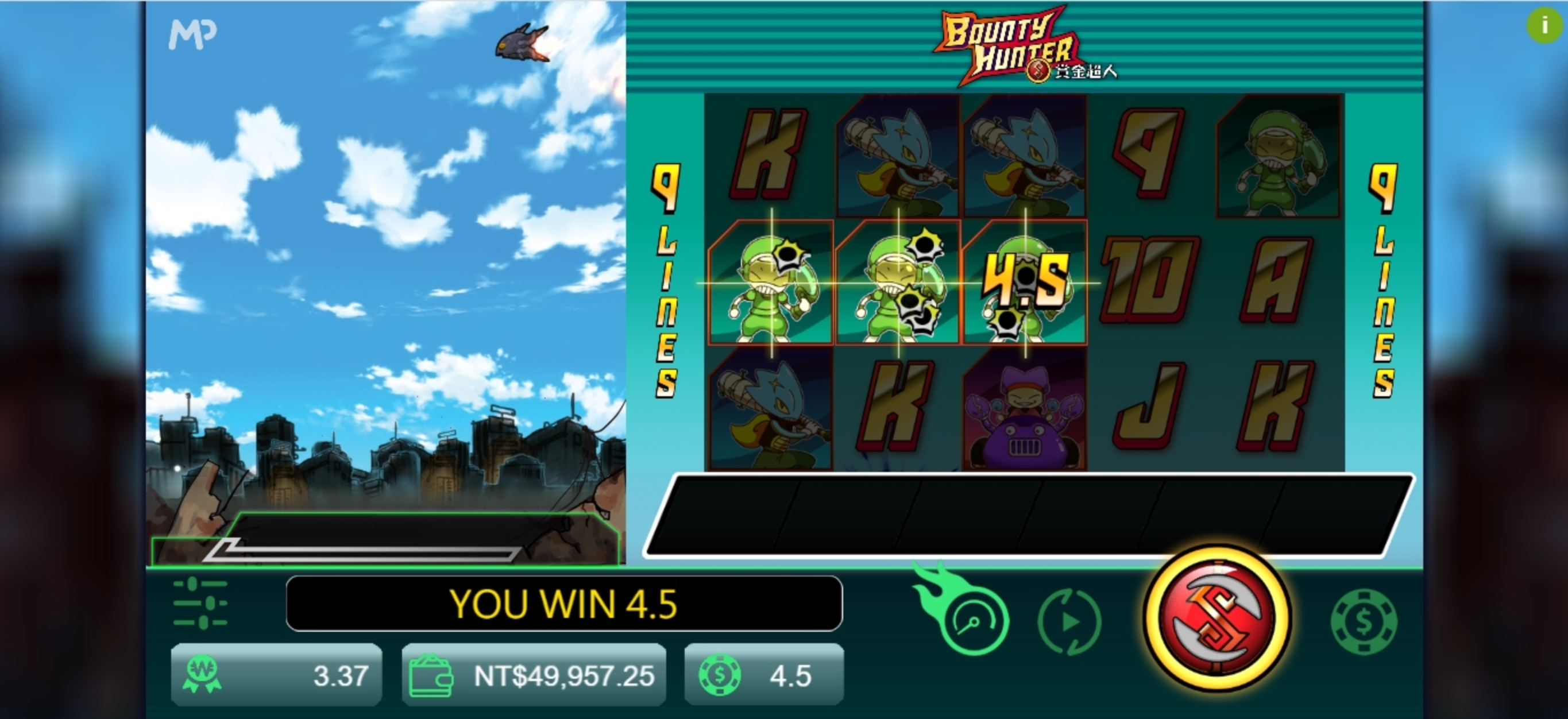 Win Money in Bounty Hunter (Manna Play) Free Slot Game by Manna Play