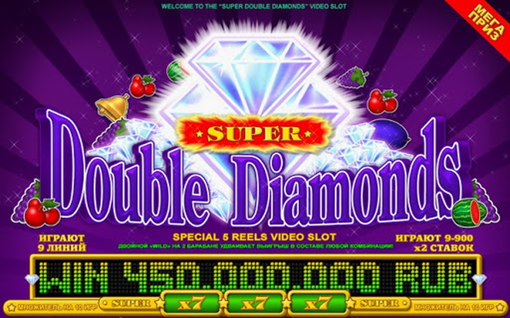 The Super Double Diamonds Online Slot Demo Game by Belatra Games