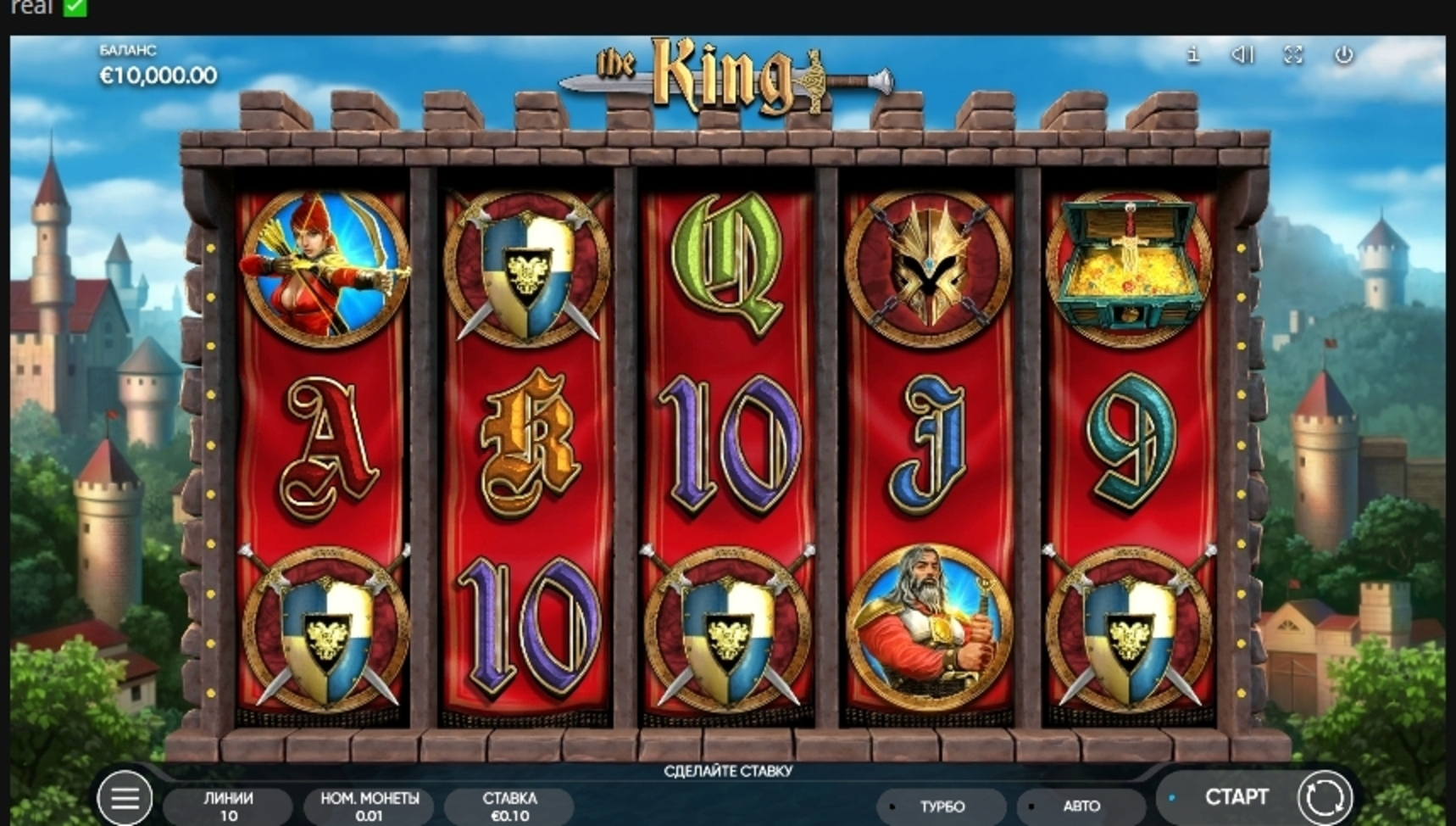 Reels in The King (Endorphina) Slot Game by Endorphina