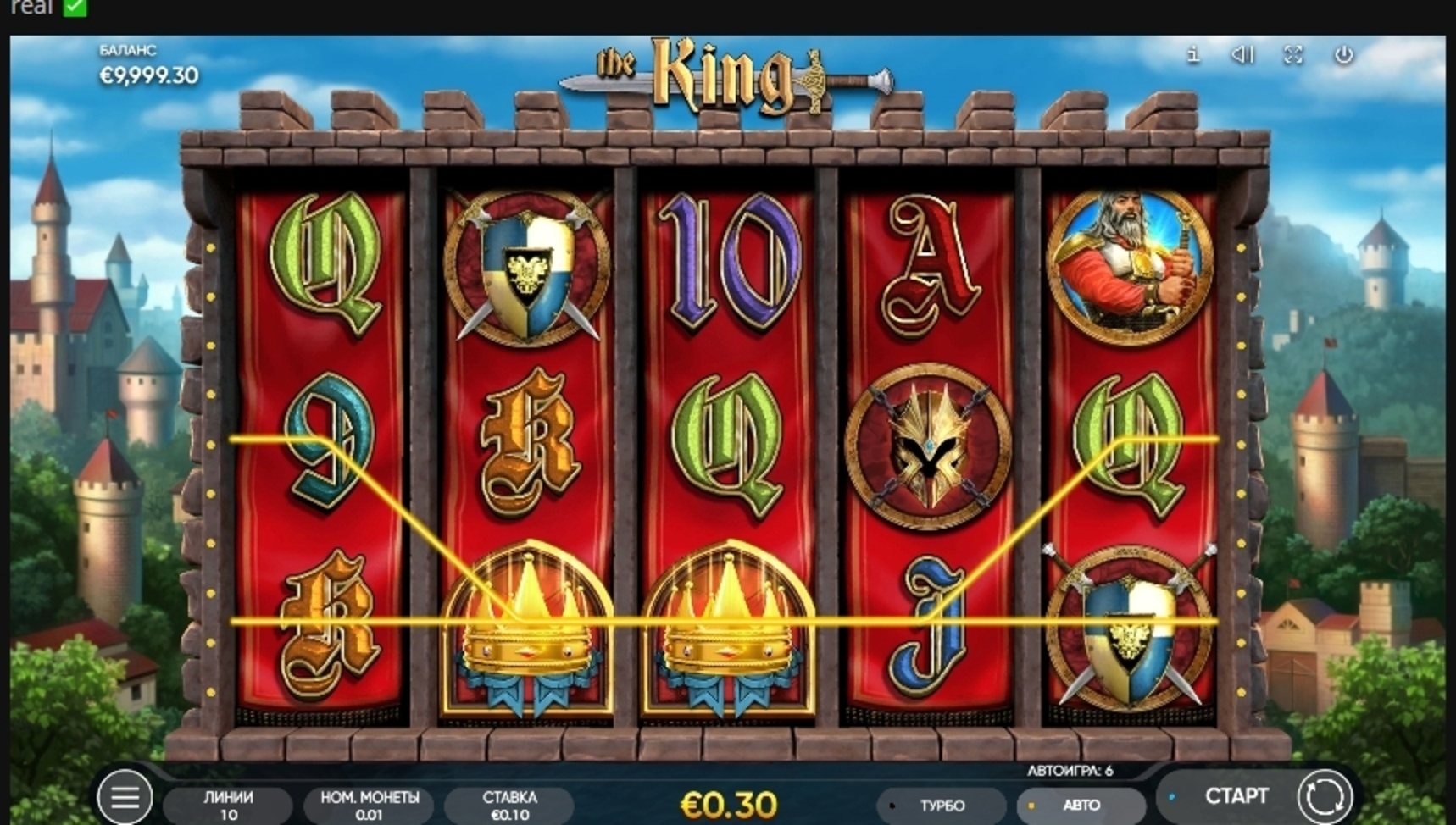 Win Money in The King (Endorphina) Free Slot Game by Endorphina