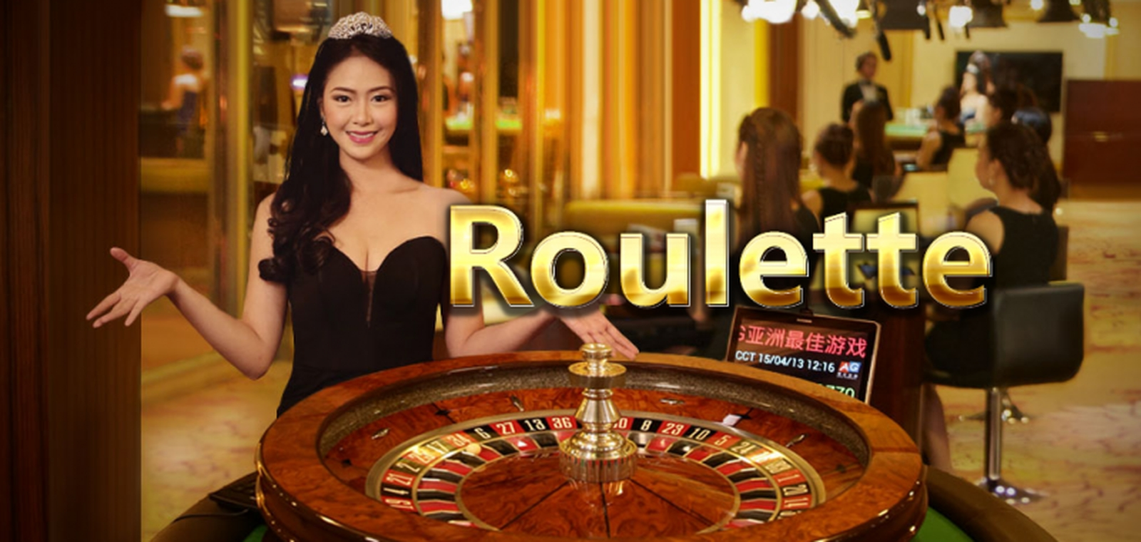 The Netherland Roulette Online Slot Demo Game by Evolution Gaming
