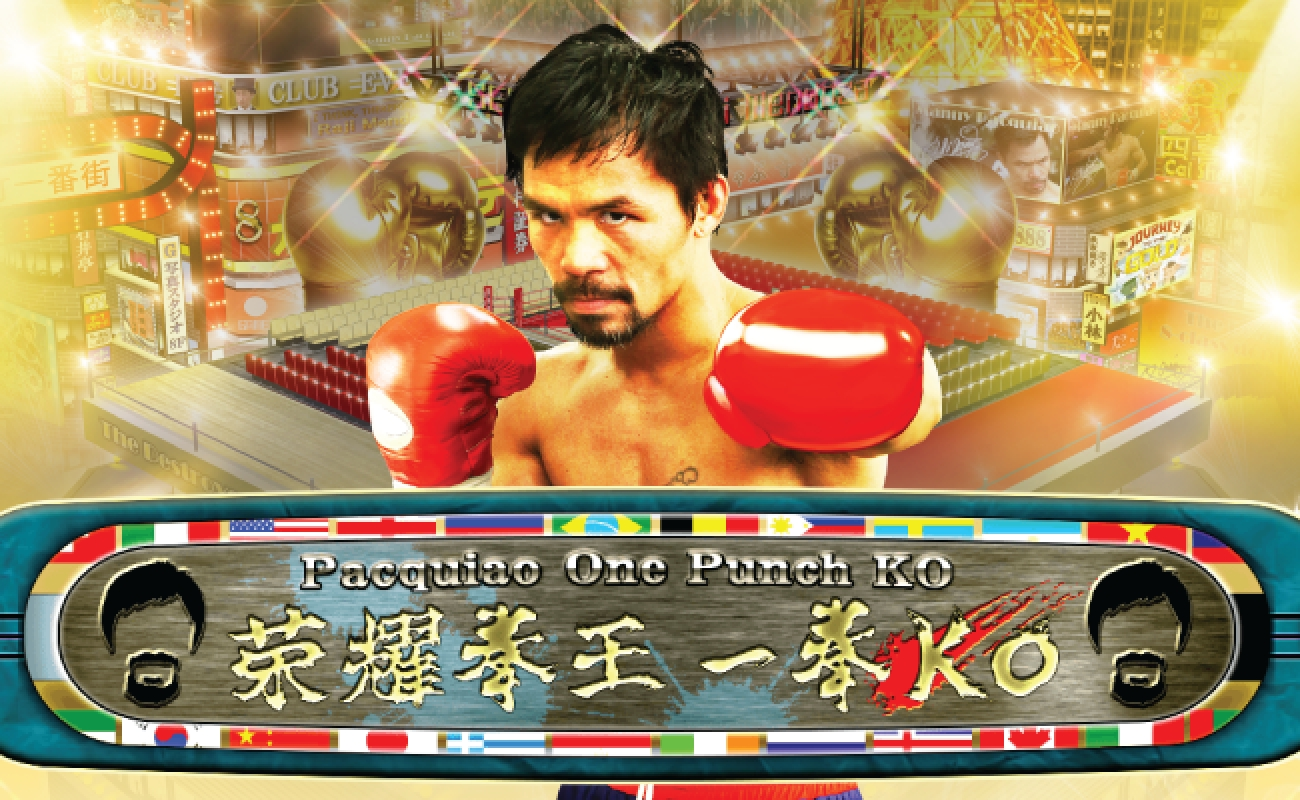 The Pacquiao One Punch KO Online Slot Demo Game by Ganapati