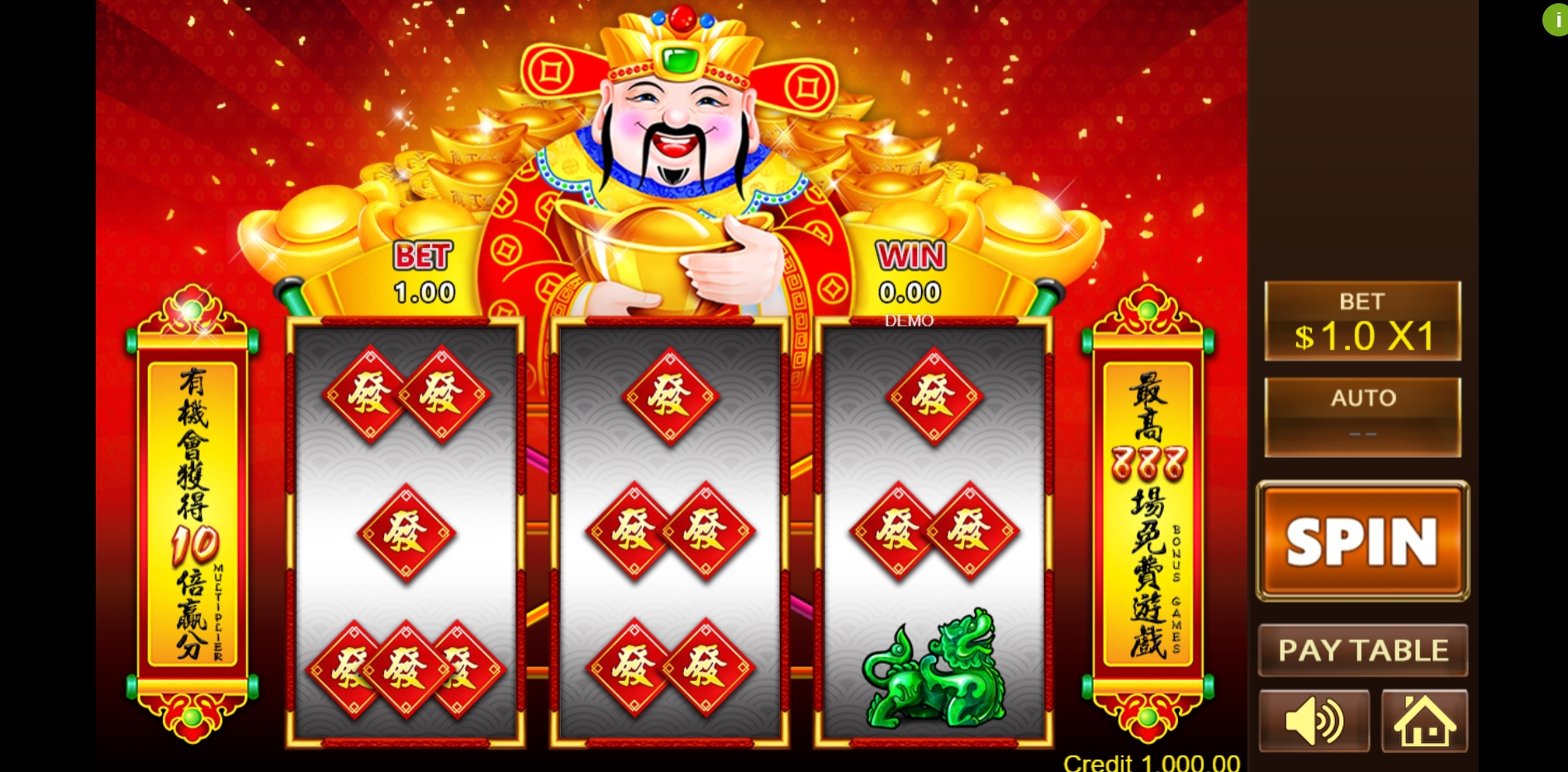 Reels in Money Come In Slot Game by PlayStar
