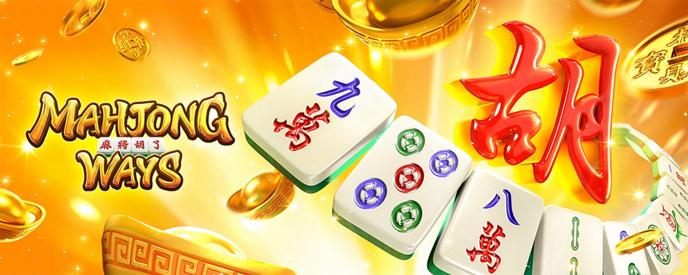 The Mahjong Ways Online Slot Demo Game by PG Soft