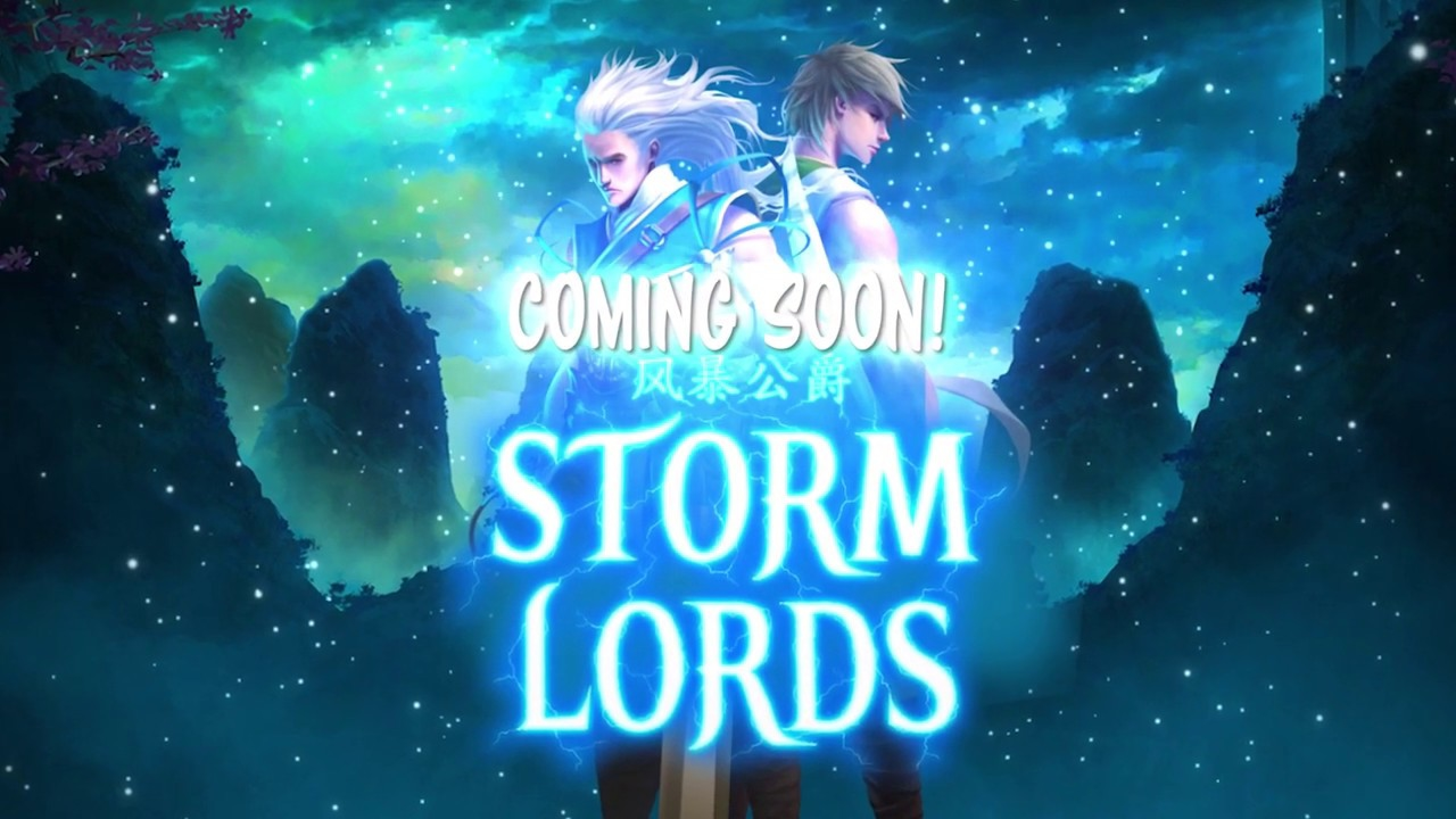The Storm Lords Online Slot Demo Game by Real Time Gaming
